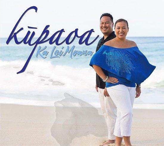 【CD】 Ka Lei Moana / Kupaoa (カ レイ モアナ / クーパオア) 【メール便可】