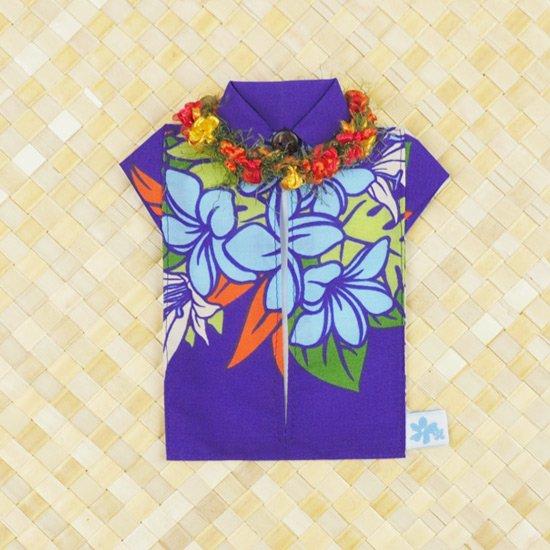 アロハシャツポケットティッシュケース フラワーレイ 紫B tsc-aloha-f-PP-B【メール便可】