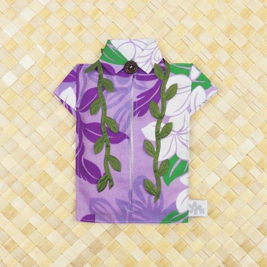 アロハシャツポケットティッシュケース マイレレイ 紫C tsc-aloha-m-PP-C【メール便可】