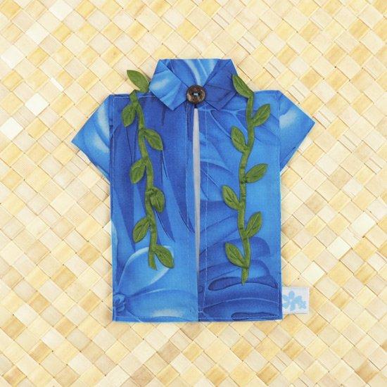 アロハシャツポケットティッシュケース マイレレイ 水色B tsc-aloha-m-AQ-B【メール便可】