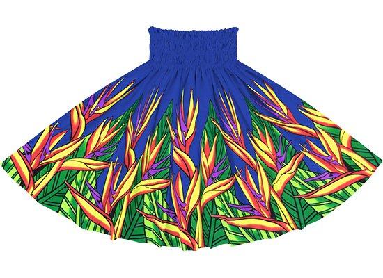 青のパウスカート バードオブパラダイス柄 sprm-2784BL 75cm 4本ゴム 【既製品】