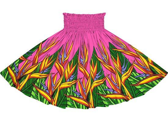 ピンクのパウスカート バードオブパラダイス柄 sprm-2784Pi 75cm 4本ゴム 【既製品】