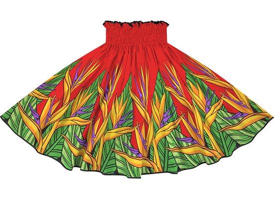 【パイピングパウスカート】赤のバードオブパラダイス柄 ブラックのパイピング pipau-2784RD
