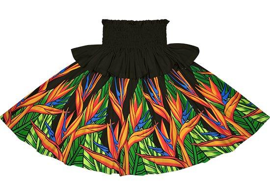 【フリルパウスカート】黒のバードオブパラダイス柄 frpau-2784BK