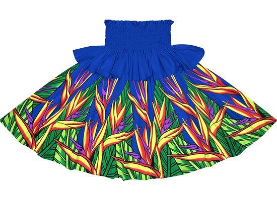 【フリルパウスカート】青のバードオブパラダイス柄 frpau-2784BL