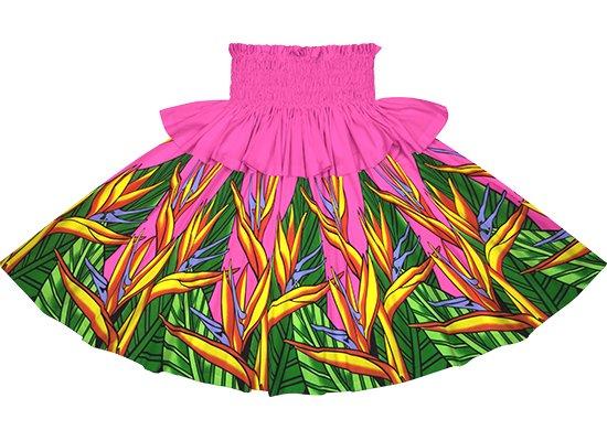 【フリルパウスカート】ピンクのバードオブパラダイス柄 frpau-2784Pi