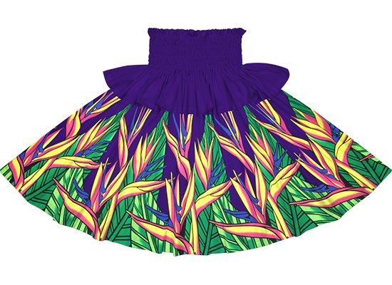 【フリルパウスカート】紫のバードオブパラダイス柄 frpau-2784PP