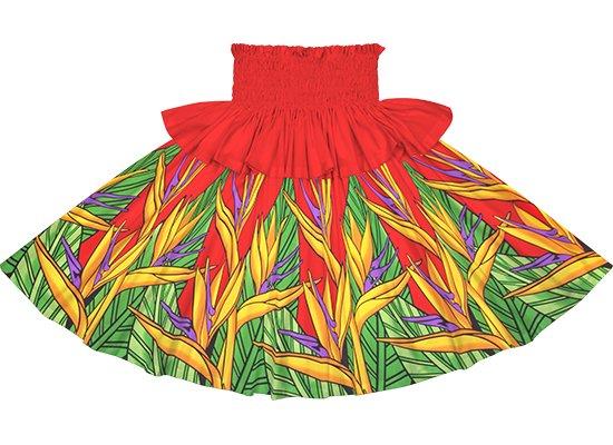 【フリルパウスカート】赤のバードオブパラダイス柄 frpau-2784RD