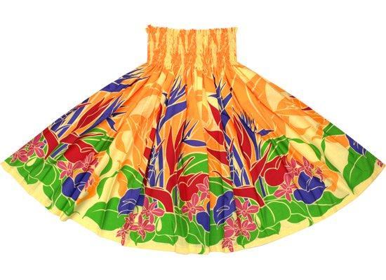 【蔵出し】オレンジのパウスカート バードオブパラダイス・トーチジンジャー柄 spau-re-2407OR【NPS】