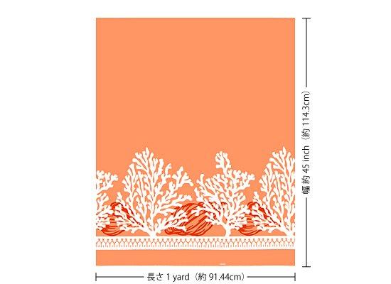 【カット生地】(1ヤード)オレンジのハワイアンファブリック コーラル・ボーダー柄 fab1y-2571OR 【4yまでメール便可】