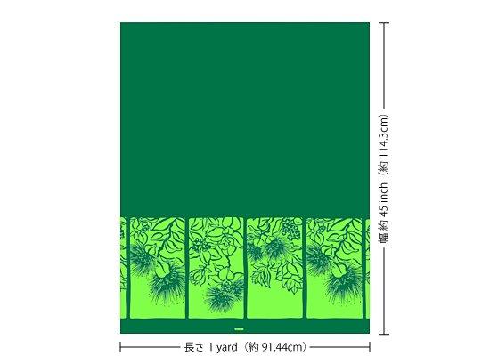 【カット生地】(1ヤード)緑のハワイアンファブリック レフア柄 fab1y-2555GNLG 【4yまでメール便可】