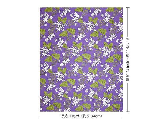 【カット生地】(1ヤード)紫のハワイアンファブリック プルメリア総柄 fab1y-2046PP 【4yまでメール便可】