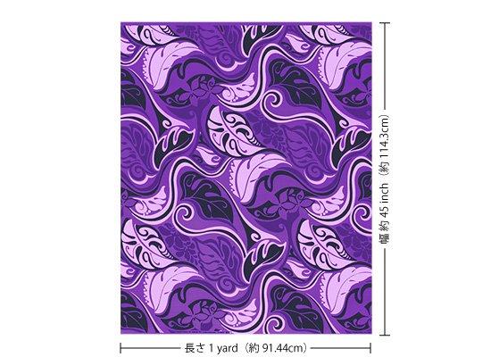 【カット生地】(1ヤード)紫のパウスカート プルメリア柄 fab1y-2008PP 【4yまでメール便可】
