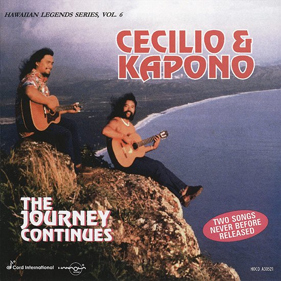 【CD】The Journey Continues / Cecilio&Kapono ( ザ・ジャーニー・コンティニューズ / セシリオ&カポノ ) 【メール便可】