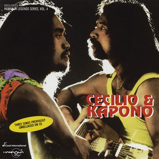 【CD】Journey Through The Years / Cecilio&Kapono ( ジャーニー・スルー・ザ・イヤーズ / セシリオ&カポノ ) 【メール便可】
