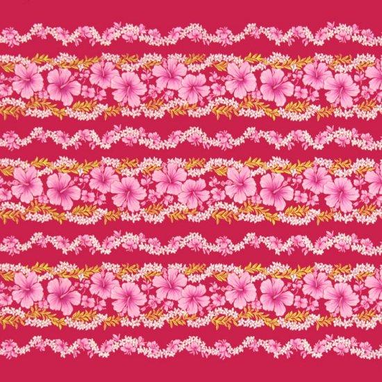 【カット生地】(3ヤード) ピンクのハワイアンファブリック ハイビスカス・プルメリアレイ・ボーダー柄 fab3y-2584Pi 【4yまでメール便可】