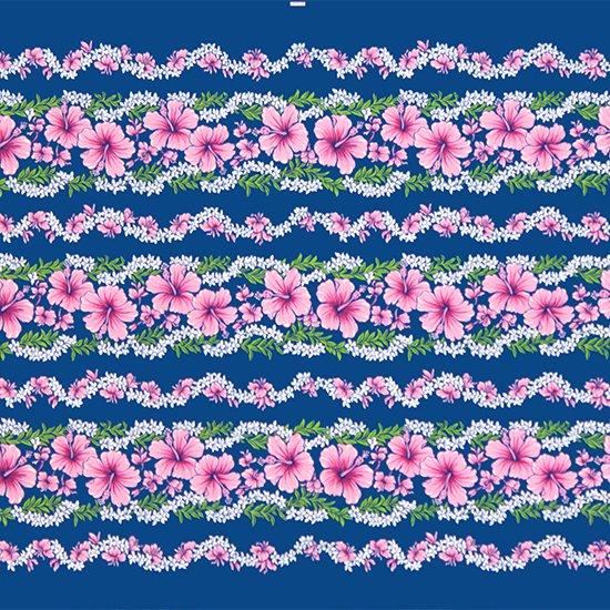 【カット生地】(3.5ヤード) 青のハワイアンファブリック ハイビスカス・プルメリアレイ・ボーダー柄 fab3.5y-2584BL 【4yまでメール便可】