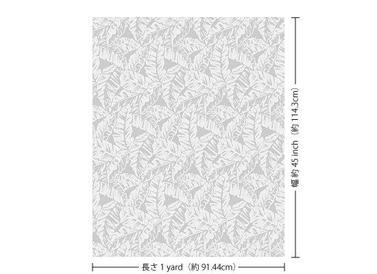 【カット生地】(1ヤード)白のハワイアンファブリック バナナリーフ柄 fab1y-2681WH 【4yまでメール便可】