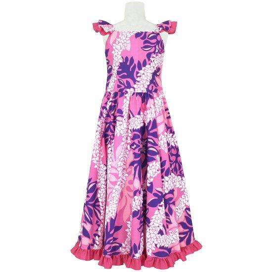 ケイキ(子ども)用 フラドレス ピンクのキルト・レイ柄 61005ds-2462Pi 120サイズ【既製品】