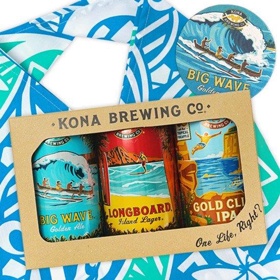 【コナビール】 3缶ギフトセット コースター&ハワイアン柄ミニあずま袋付き drnk-knbeer-assort3set ★数量限定★