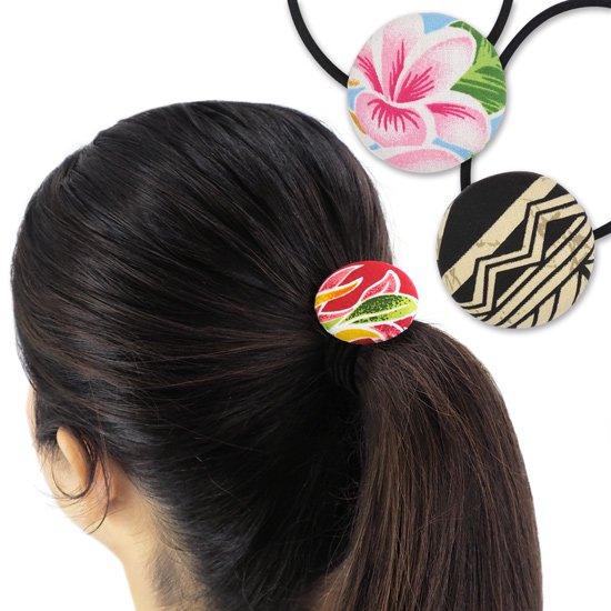 まあるいハワイアンヘアゴム hairtie-maru1 【メール便可】