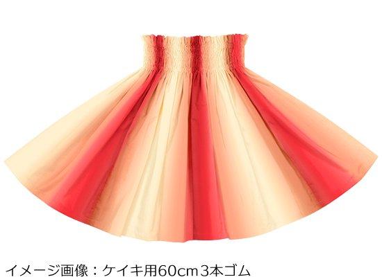 【ケイキ・パネル切り替えパウスカート】クリーム色と赤のグラデーション柄 3枚はぎ pnpau-2270CRRD
