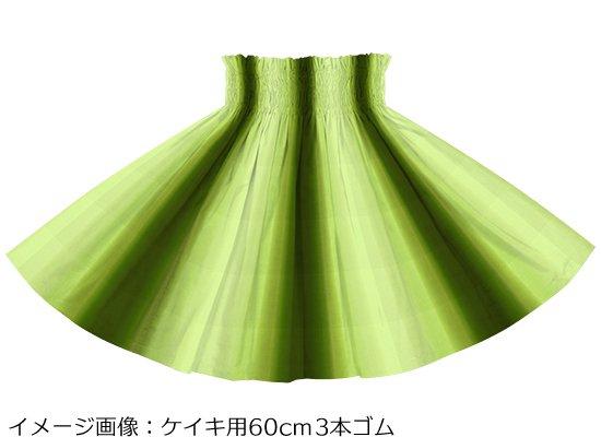 【ケイキ・パネル切り替えパウスカート】きみどりと緑のグラデーション柄 3枚はぎ pnpau-2270LGGN