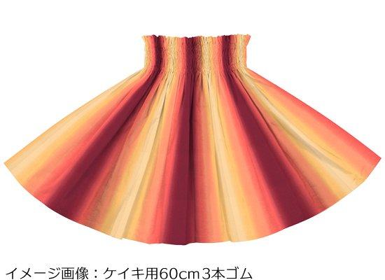 【ケイキ・パネル切り替えパウスカート】オレンジと紫のグラデーション柄 3枚はぎ pnpau-2270ORPP