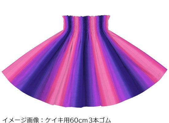【ケイキ・パネル切り替えパウスカート】ピンクと紫のグラデーション柄 3枚はぎ pnpau-2270PiPP