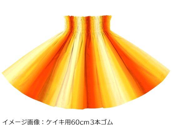 【ケイキ・パネル切り替えパウスカート】黄色とオレンジのグラデーション柄 3枚はぎ pnpau-2270YWOR