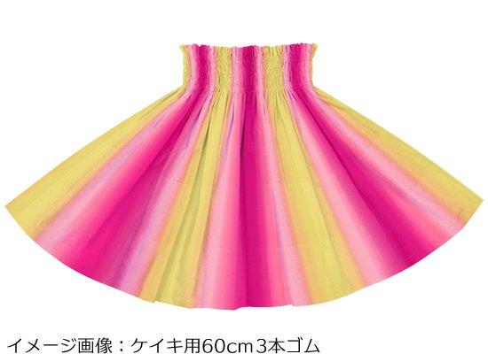 【ケイキ・パネル切り替えパウスカート】黄色とピンクのグラデーション柄 3枚はぎ pnpau-2270YWPi
