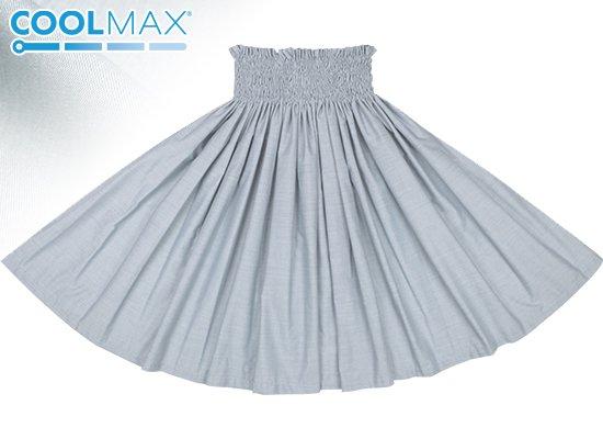 夏に快適な接触冷感・吸水速乾 COOLMAX ヒスイ色のパウスカート ダンガリー spau-cm-dungareeJD クールマックス(R)