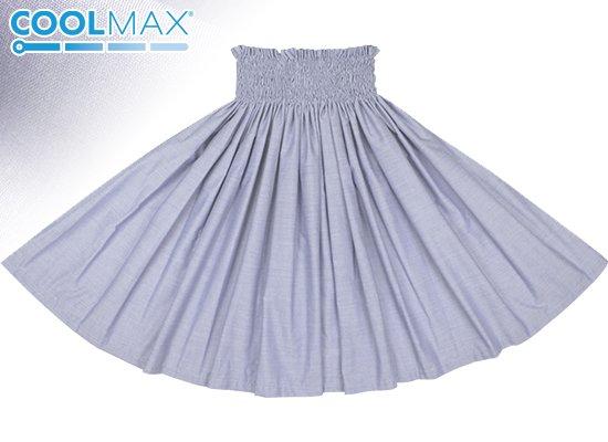 夏に快適な接触冷感・吸水速乾 COOLMAX 青のパウスカート ダンガリー spau-cm-dungareeBL クールマックス(R)