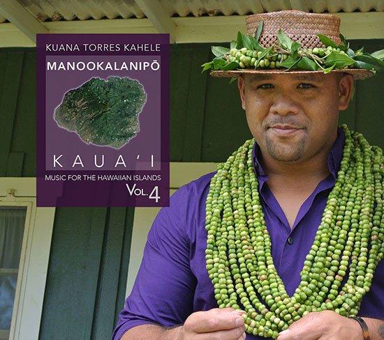 【CD】 Manookalanipo Kaua'i / Kuana Torres Kahele (クアナ・トレス・カヘレ) 【紙ジャケット仕様】【メール便可】 cdvd-cd
