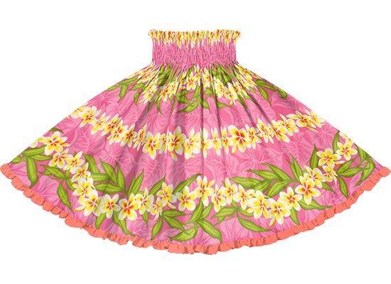 【リヒリヒパウスカート】 ピンクのプルメリア・ボーダー柄 シュガーコーラルのリバーシブル lhpau-2796Pi