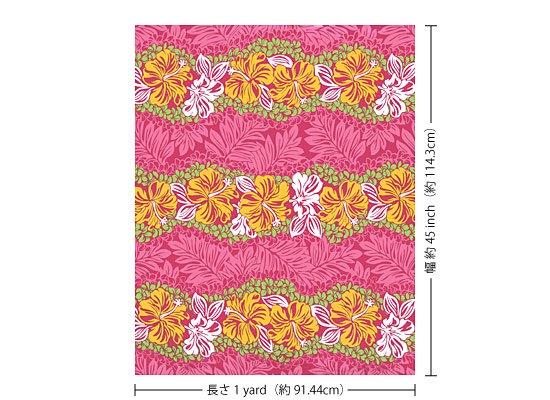 【カット生地】(1ヤード) ピンクのハワイアンファブリック ハイビスカス・プルメリア・モンステラ柄 fab-1y-2453Pi 【4yまでメール便可】