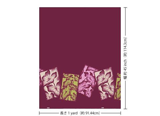 【カット生地】(1ヤード) 紫のハワイアンファブリック タロ柄 fab-1y-2458PP 【4yまでメール便可】