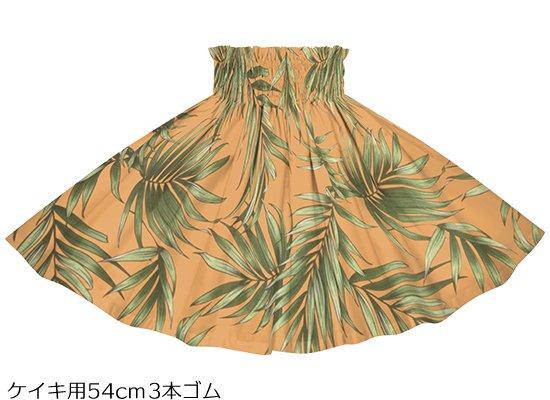 【ケイキ(子供)用】 オレンジのパウスカート ヤシ柄 kpau-rm-2729OR 54cm 3本ゴム 【既製品】
