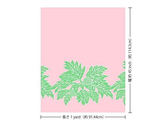 【カット生地】(1ヤード) ピンクと緑のハワイアンファブリック ウル柄 fab-1y-2625PiGN 【4yまでメール便可】
