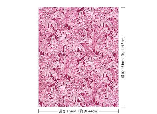 【カット生地】(1ヤード) 紫のハワイアンファブリック プルメリア総柄 fab-1y-2631PP 【4yまでメール便可】