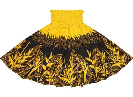 黄色のパウスカート ヘリコニア・ティリーフ柄 spau-2805YW