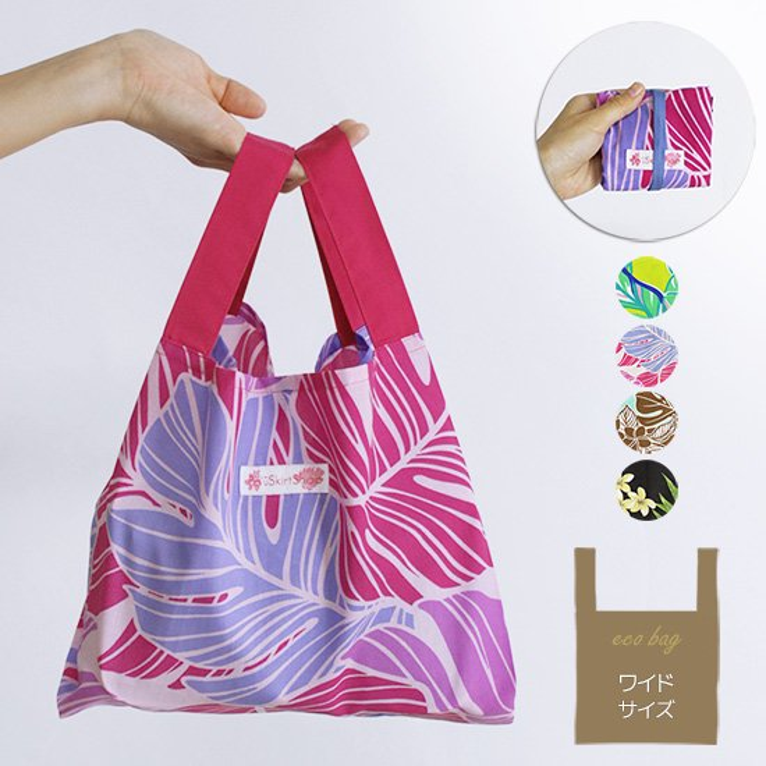 デイリーエコバッグ ワイドサイズ マチ付き 折りたたみ ecbag ショッピングバッグ fsit-bag-dayeco-w 【メール便可】