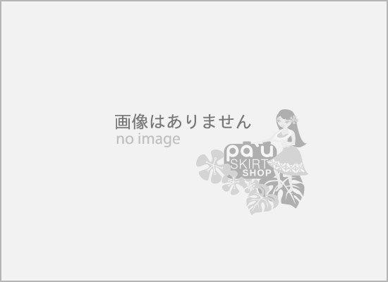 【予約注文】パラカ柄のパウスカートyoyaku-pau-palaka