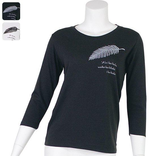 レディースTシャツ−ヤシ 七分袖 US-XSサイズ オフブラック オフホワイト シルクプリント tsht-palm-7slv 【2枚までメール便可】