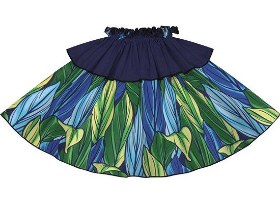 【モーハラパウスカート】 青のティリーフ柄にブラックのパイピング mhpau-2808BL
