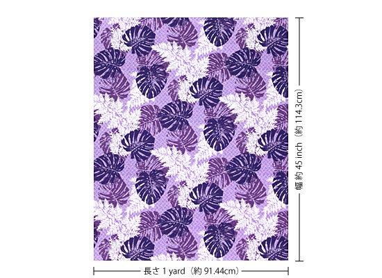 【カット生地】(1ヤード) 紫のハワイアンファブリック モンステラ・パラパライ柄 fab-1y-2646PP 【4yまでメール便可】
