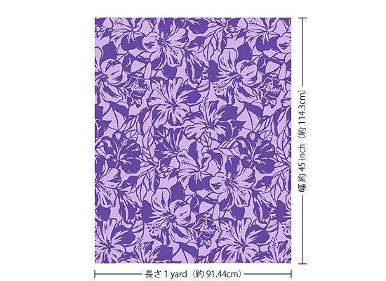 【カット生地】(1ヤード) 紫のハワイアンファブリック ハイビスカス柄 fab-1y-2650PP 【4yまでメール便可】