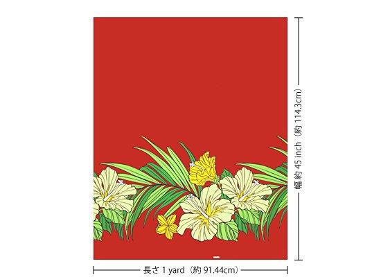 【カット生地】(1ヤード) 赤のハワイアンファブリック ハイビスカス・ヤシ柄 fab-1y-2698RD 【4yまでメール便可】