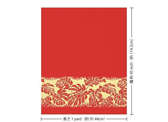 【カット生地】(1ヤード) 赤のハワイアンファブリック モンステラ柄 fab-1y-2701RD 【4yまでメール便可】