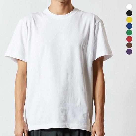 無地半袖Tシャツ 色が選べる メンズサイズ レギュラー 5.6オンス tsht-5001-01 【1枚までメール便可】